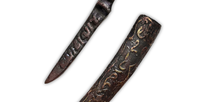 Magical Mini Golok Dagger Amulet made and blessed using Traditional Methods from Banten Province